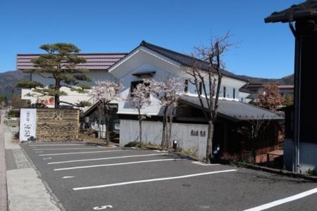 春の風景:桜が咲いています/蔵の宿 松屋