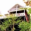 ログハウス ハートウッド熱海邸