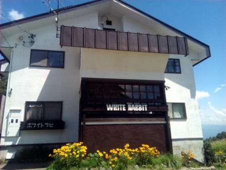 ラビット棟/貸別荘ホワイトラビ斑尾高原