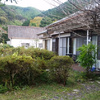 熊野古道 曽根の貸別荘 OOKAWA
