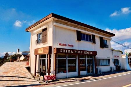 SHIMA BOAT HOUSE